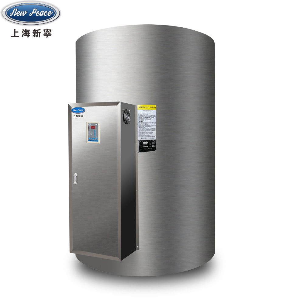 新宁新宁热能容量1.5T1500L大功率密闭式电热水器NP1500-30