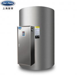新宁煮豆浆豆腐机用全自动25KW小型电热水炉NP2500-25