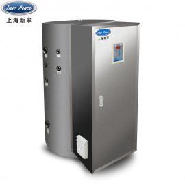 新宁 容量190L-3000升大型商用容积式电热水器 NP-570-24