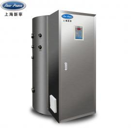 新宁容量300升80加仑功率54千瓦电热水器NP-300-54