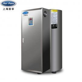 新宁现货热销立式全自动20kw电热水锅炉 节能小型电热水器NP200-20