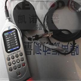 AWA6228+多功能声级计1级统计频谱打印爱华