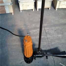 如克定做潜水射流曝气机 推流增大流量射程远QSB0.75