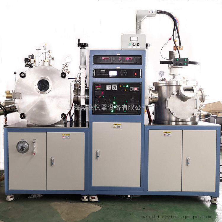 盟庭仪器真空熔炼喷铸炉MTZGQ-1