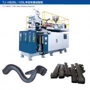 吹塑设备 汽车风管生产设备通佳TJ-HB100L/SP