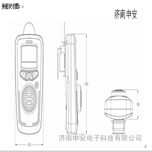 可燃气体探测器安装高度是多少报警值