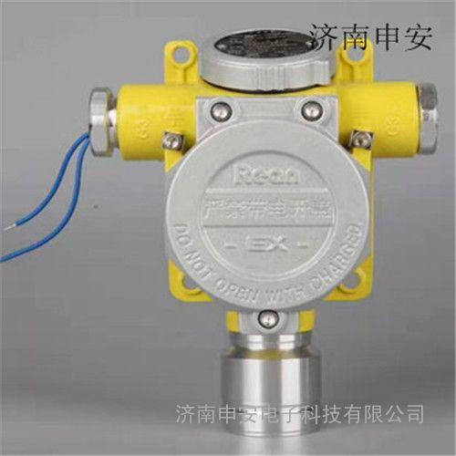 耐高温可燃气体检测仪使用