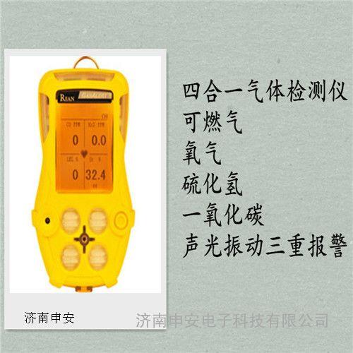 普通可燃气检测仪品牌