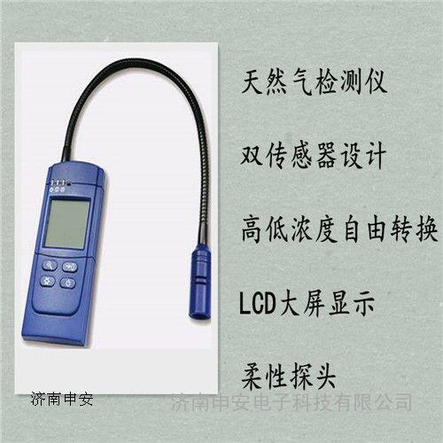 可燃气体报警仪检测价格生产标准