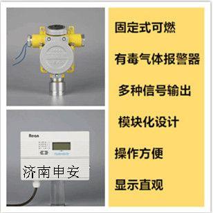 煤油检测仪制造标准