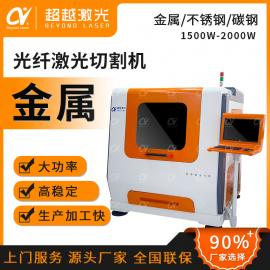 Beyond Laser金属激光切割机 镀锌板硅钢铁板高速切割 大型光纤切割机CY-MPCB-CW8080