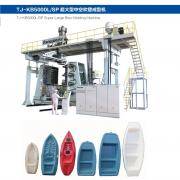 塑料养殖渔船加工设备TJ-KB10000L通佳
