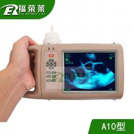 福荣莱彩色猪用B超机 母猪测孕仪器A10