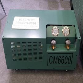 春木制冷CM6600中央空�{�S保冷媒回收�C