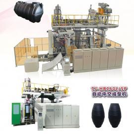 1.5立方化粪池生产设备 通佳 TJ-KB2000L