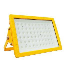LFB-03方形LED防爆灯 免维护防爆泛光灯