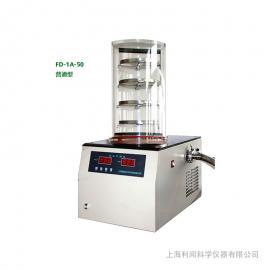 Leewen真空冷冻干燥机 普通型冻干机FD-1A-50