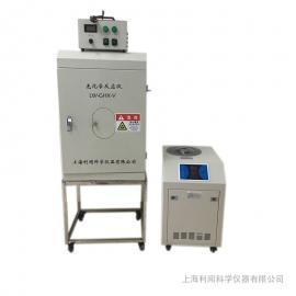 利闻多试管同时搅拌光催化反应仪/光化学反应仪/光催化反应器LW-GHX-V