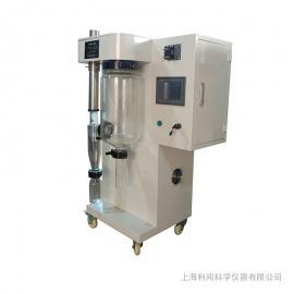 利闻小型喷雾干燥机高鹏硅玻璃LW-015