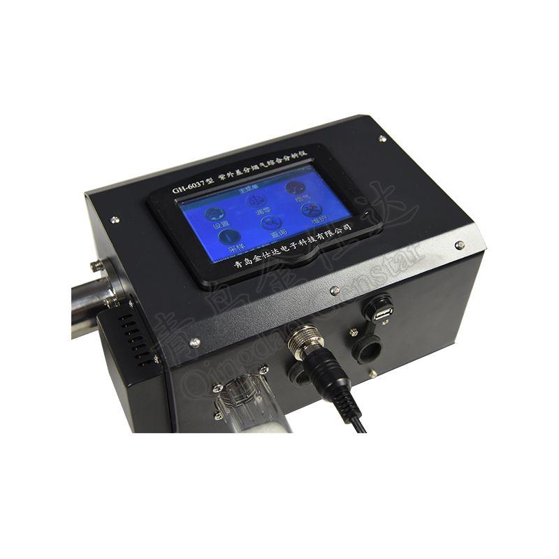 金仕达GH-6037型紫外差分烟气综合分析仪一体式