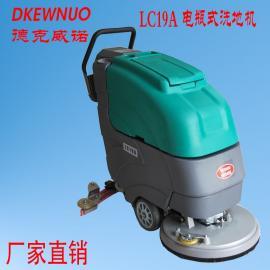 德克威诺医院大厅购物广场物业保洁瓷砖水磨石地面清洗用移动式洗地机LC19A