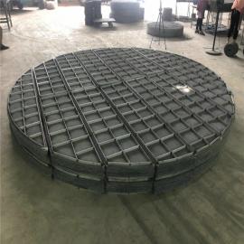 方形包边气液过滤网除沫器