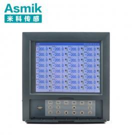 米科MIK-R8000D彩屏�o����x