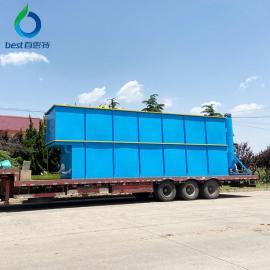 百思特 气浮过滤一体机 集装箱清洗废水处理设备 062