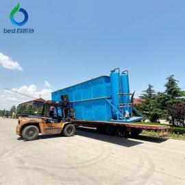 百思特环保洗涤废水处理设备 气浮过滤一体机 纸浆污水处理设备BEST