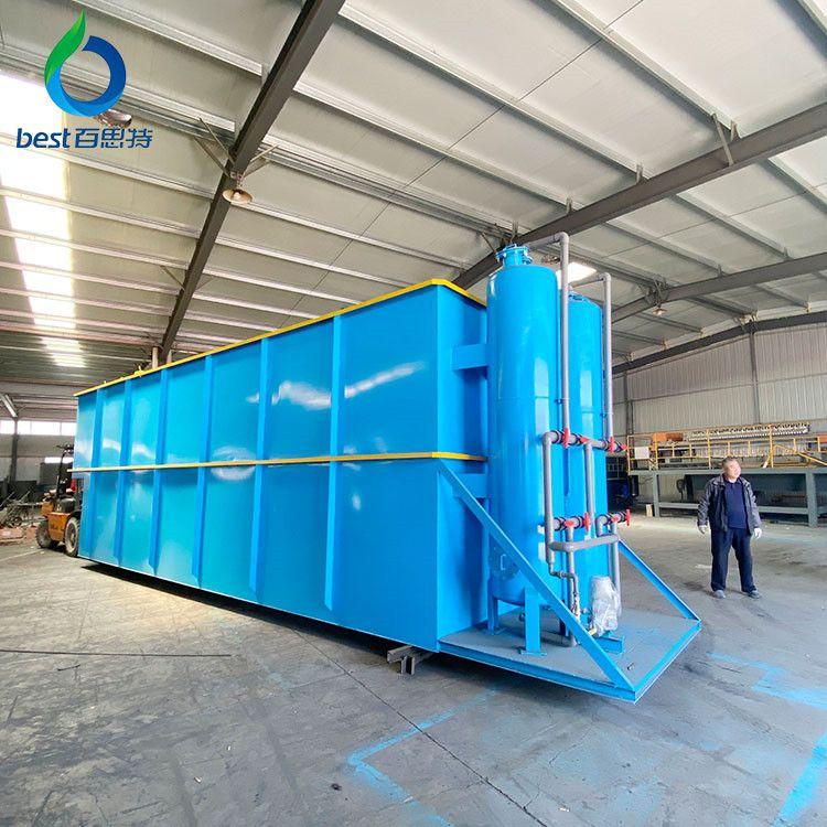 百思特环保高效溶气气浮机 蔬菜加工污水处理设备 气浮过滤一体机BEST