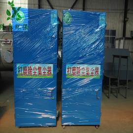 隆鑫�h保中央焊接���m�艋�器 焊接�U�馓�理�O��longxin-37