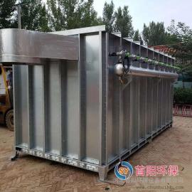 首阳DMC-264单机布袋除尘器技术原理操作步骤型号齐全