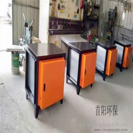 其他铸造厂有机废气VOC催化燃烧设备排放系统改造治理方案型号齐全首阳环保