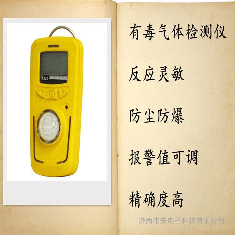 耐高温可燃气体检测仪使用场所