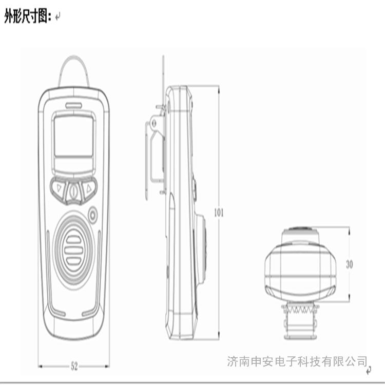 可燃气体报警控制器安装用途