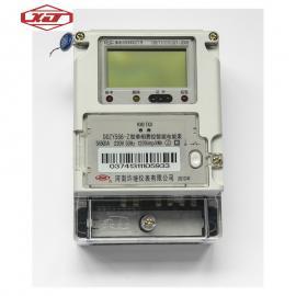 许继DDZY566-Z居民商业用单相预付费智能电能表