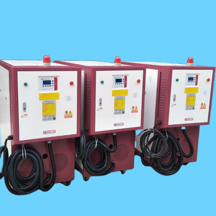 双温油式模温机 水式模温机、230度高温油温机