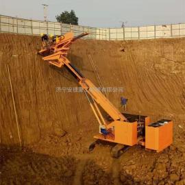 安捷机械 高空护坡锚固钻机 深基坑支护钻机 全新履带边坡岩石钻孔机 AJ-DZ