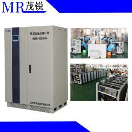 茂锐科技 交通铁路智能无触点稳压器全自动补偿式电力稳压器MSZW-400K MSZW-S400K