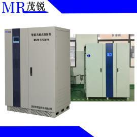 茂锐科技 智能无触点稳压器全自动补偿式电力稳压器高精度可控硅S2000K MSZW-S2000K