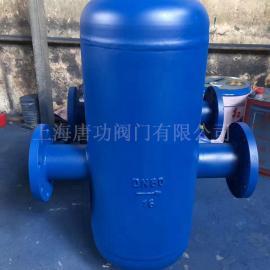 唐功KGL型、蒸汽汽水分�x器又名�馑�分�x器 �庖悍蛛x器 �怏w�水器