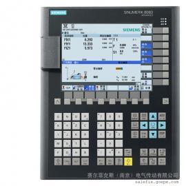 西门子 828D 数控系统