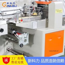 新科力单颗湿蜜饯包装机器 小型蜜饯凉果包装机定购 下走膜三刀式