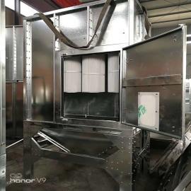 木器厂粉尘处理净化采用新型脉冲布袋除尘器全首阳