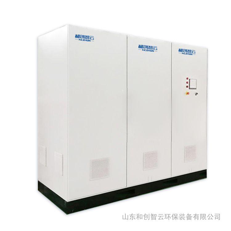 和创智云污水处理消毒设备设备-大中型臭氧发生器消毒机HCCF