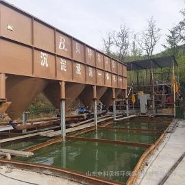 中科贝特煤矿污泥脱水设备选带式压滤机处理效果环保达标欢迎选购RBYL