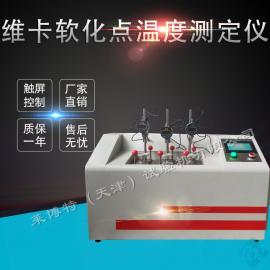 LBT莱博特LBTH-14简支梁冲击试验机-检定规程