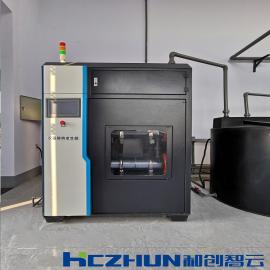 和创智云农村饮水消毒全套设备-次氯酸钠发生器供货商HCZHUN