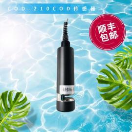 道一�鞲� 紫外光�V法COD水�|在��O�y�鞲衅魉��|五��� COD-210
