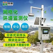 恒美空气质量检测仪器HM-Q06